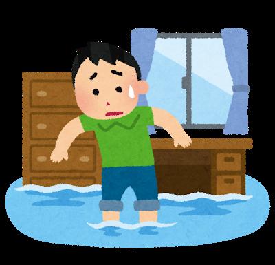 大雨洪水警報で仕事に行くのはデメリットだらけ
