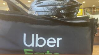 ウーバーイーツ 報酬 引き下げ 配達パートナー Uber Eats