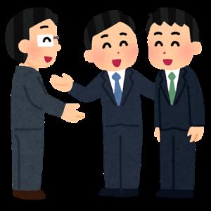 マルチ商法の勧誘②:すごい先輩を紹介されたケース