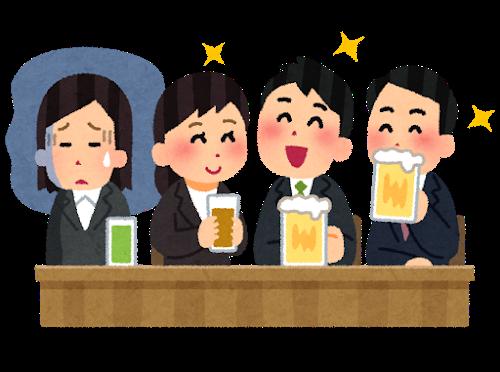 行きたくない職場の飲み会と有意義だった飲み会の経験談